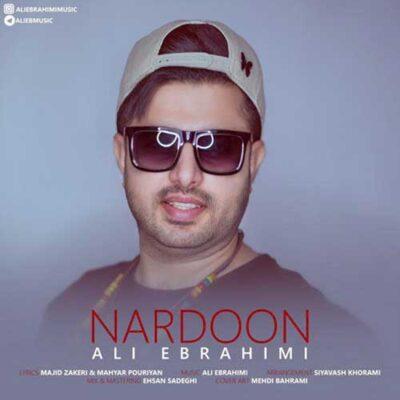 دانلود آهنگ جدید علی ابراهیمی ناردون (عشقم جونم فدات فدای)