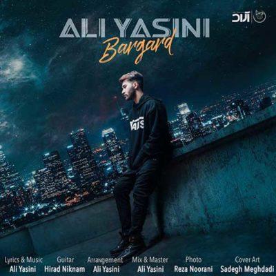 دانلود آهنگ میگذره ماه و سال همش درگیر کارو بار از علی یاسینی