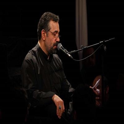 دانلود نوحه جدید حاج محمود کریمی مادر مگه چند سالته