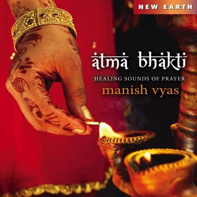 دانلود آهنگ مدیتیشن هندی برای یوگا