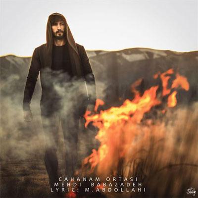 دانلود آهنگ جدید آرش رمضانپور یولون سونو (ترکی)