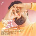 دانلود آهنگ جدید محمد علیزاده یارم باش (چه خاطره ها که ندارم)