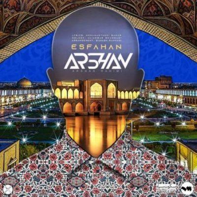 دانلود آهنگ جدید آرشان رحیمی اصفهان (به گل چهره گان سلام مارا)