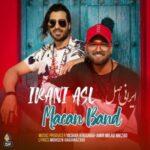 دانلود آهنگ جدید ماکان باند ایرانی اصل (با همه فرق داره)