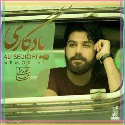 دانلود آهنگ علی صدیقی یادگاری (سختش نکن ساده بگیر)