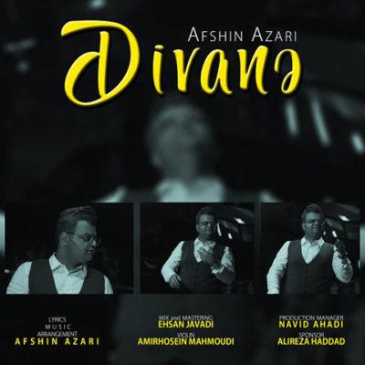 دانلود آهنگ افشین آذری دیوانه (اوزو دیوانه گوزلری دیوانه) ترکی آذری