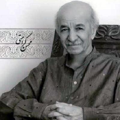 دانلود فول آلبوم محسن کرامتی (تمام آهنگ های اجرا شده)