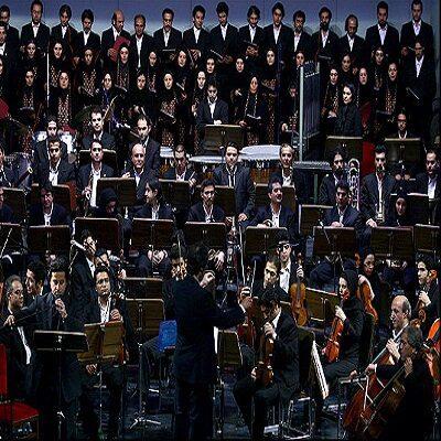 دانلود آلبوم سمفونی ایثار Symphony of Sacrifice