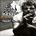 دانلود آلبوم جدید افشین آذری ال