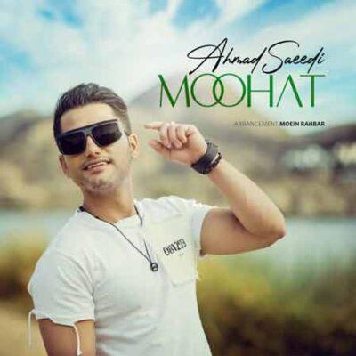 دانلود آهنگ احمد سعیدی موهات (موهاتو که بالا میبندی)