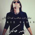 دانلود آلبوم جدید حامد هاکان هرزه
