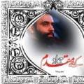 دانلود نوحه جدید کربلایی جواد مقدم شب اول محرم 97