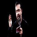 دانلود نوحه محمود کریمی گلی گم کرده ام می جویم او را