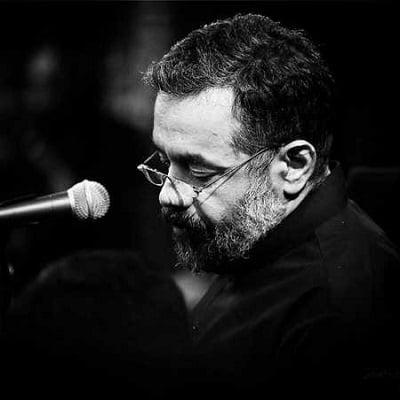دانلود نوحه حاج محمود کریمی به پای پرچم سرخت چه سرها که نیفتادن