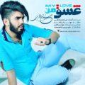 دانلود آهنگ مهران باقری هادی آسیا قهرمانیم