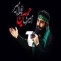 دانلود مداحی جدید حاج حسین سیب سرخی شب چهارم محرم 95