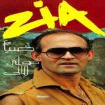 دانلود آهنگ ضیا آتابای هله مالی (چادر به سر کن) بوشهری