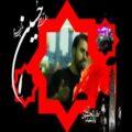 دانلود مداحی جدید حاج حسین سیب سرخی شب اول محرم 95