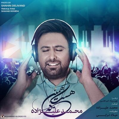 دانلود آهنگ محمد علیزاده تیتراژ سریال برادر (بدون تو چیا کشیدم)