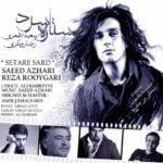 دانلود آهنگ سعید اظهری و رضا رویگری ستاره سرد