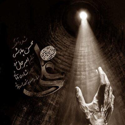 دانلود آهنگ محسن چاوشی علی علی تو به والله تمام منی