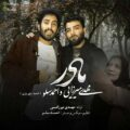 دانلود آهنگ احمد سلو مثلا تو بخندی برام من از عشق زیاد