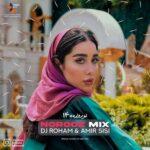 دانلود ریمیکس رادیو جوان میکس عید نوروز 1400