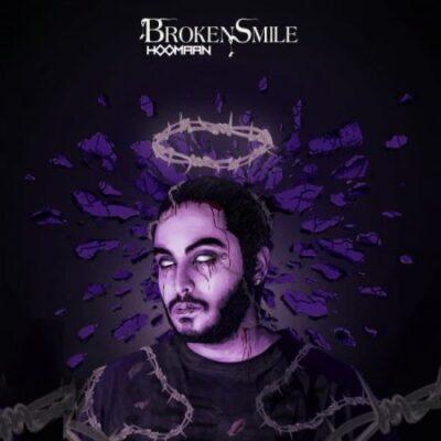 دانلود آهنگ هومان Broken Smile