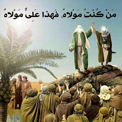 متن مولودی عید غدیره علی به عالم امیره + دانلود