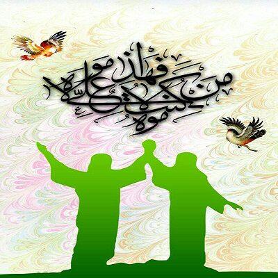 دانلود مولودی عید غدیر کریمی