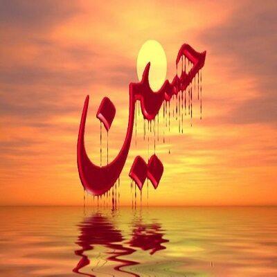 قشنگ ترین نوحه امام حسین (یکجا)