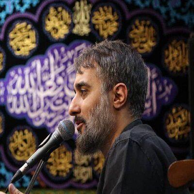 نوحه جونمو واست ارباب اگه فدا نکنم چه کنم از محمد حسین پویانفر