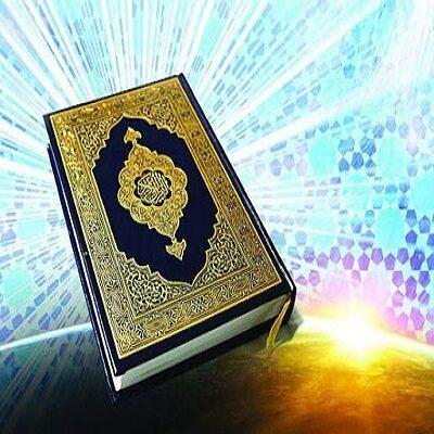 آهنگ جشن قرآن (یکجا)