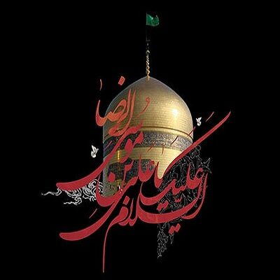نوحه آرزو شده مشهد هم