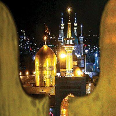 نوحه برای امام رضا (یکجا)