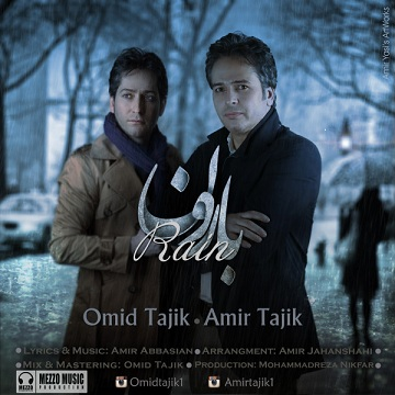 دانلود آهنگ جدید امیر تاجیک بارون