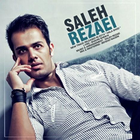 دانلود آهنگ جدید صالح رضایی حالا شد