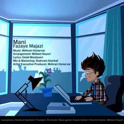 دانلود آهنگ جدید مانی فضای مجازی