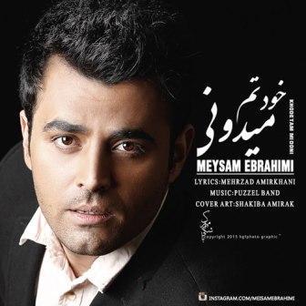 دانلود آهنگ میثم ابراهیمی خودتم میدونی
