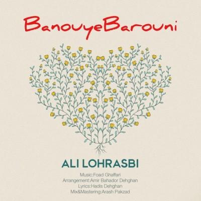 https://www.myeasymusic.ir/wp-content/uploads/img/94/11/Ali-Lohrasbi-Banouye-Barouni.jpg