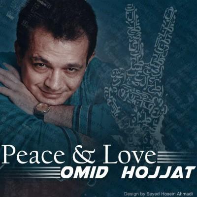 دانلود آهنگ امید حجت Peace & Love (زبان انگلیسی)