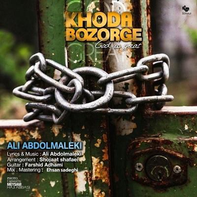 Ali%20Abdolmaleki%20 دانلود آهنگ جدید علی عبدالمالکی حرف نزن
