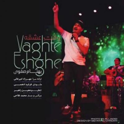 Behnam Safavi Khoda دانلود آهنگ جدید بهنام صفوی خدا