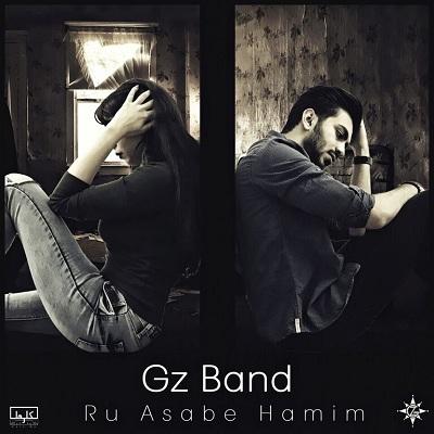دانلود آهنگ جیز باند (Gz Band) رو اعصاب همیم