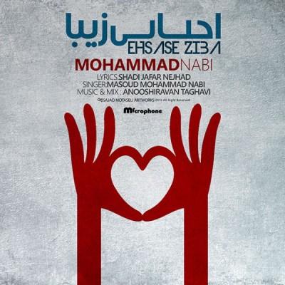 دانلود آهنگ مسعود محمد نبی احساس زیبا