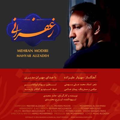دانلود آهنگ مهران مدیری تیتراژ پایانی زعفرانی