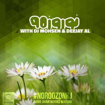 دانلود آهنگ های شاد میکس نوروز 95 از DJ Mohsen & DeeJay AL
