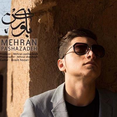 دانلود آهنگ مهران پاشازاده باور کن
