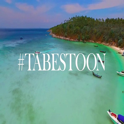 Hossein Tohi Tabestoon دانلود موزیک ویدیو جدید حسین تهی تابستون