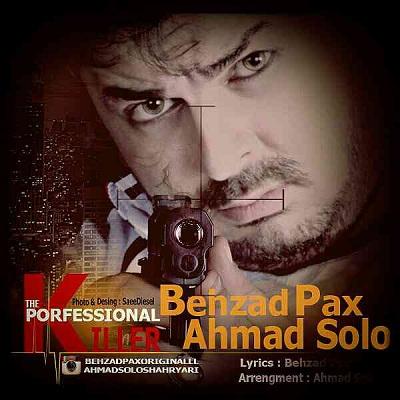 دانلود آهنگ بهزاد پکس و احمد سلو قاتل حرفه ای